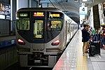 JRW 225-5000 Kansai Airport Rapid at Kansai Airport Station 2016-08-25.jpg