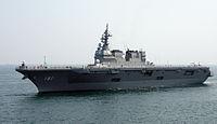 JS Hyūga, Ise Bay 01.jpg