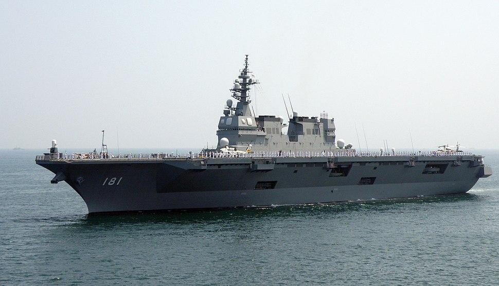JS Hyūga, Ise Bay 01