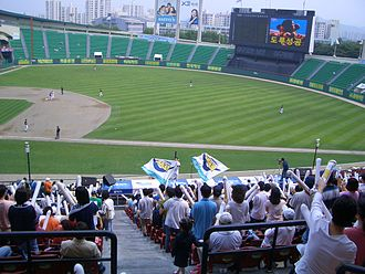 Doosan Bears - Jamsil Baseball Stadium, home field of Doosan Bears and LG Twins