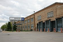 Janesville GM Assembly Plant exterior (3550720936).jpg