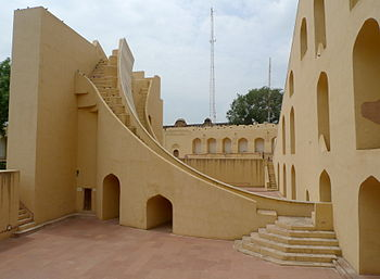 English: Jantar Mantar (Delhi)