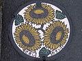 Japanese Manhole Covers (10925426164).jpg