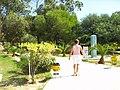 Jardin de Prima Life Imperial Park, Septembre 2007 - panoramio.jpg