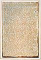 Jerusalem.e.p10.100.jpg