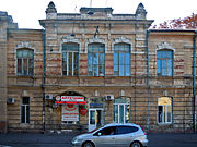 Jewish Hospital in Odessa (admission department) 03.JPG