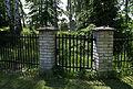 Jewish cemetery Zolynia IMGP4518.jpg