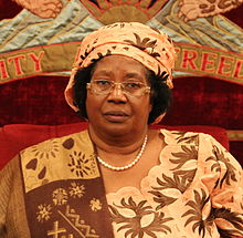 Image illustrative de l'article Joyce Banda