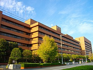Juntendo University Urayasu Hospital.JPG