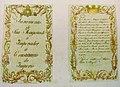 Juramento imperial à Constituição de 1824 (2).jpg