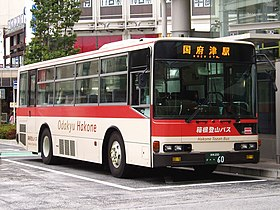 箱根登山巴士
