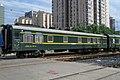 KD25Z 998108 at Guangnan (20180815153841).jpg