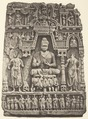 KITLV 88023 - Unknown - Gandhara relief from Yusufzai in British India - 1897.tif