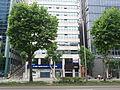 KRA Plaza Seolleung 2.jpg