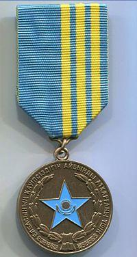 KZ Medal Elbasi Guard 3 kl.jpg