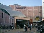 Kadoma Station.jpg