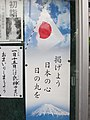 Kadoya, Omaezaki, Shizuoka Prefecture 437-1615, Japan - panoramio.jpg