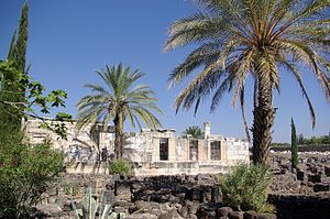 Palaestina Secunda - Ruins of an ancient synagogue in the late Roman town of Capernaum, Palaestina Secunda