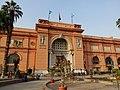 Kairo Ägyptisches Museum 17.jpg