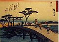 Kakegawa (5758993373).jpg