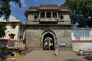 Kal Bhairav temple, Ujjain - Image: Kal Bhairav Ujjain entrance