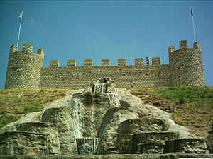 Şereflikoçhisar - Castle of Şereflikoçhisar
