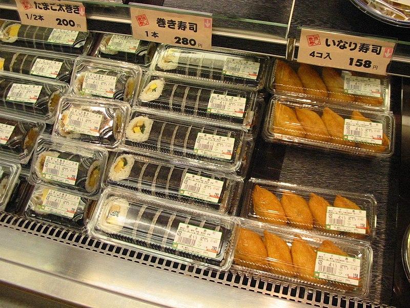 File:KansaiSushi.jpg