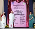 Kapil Sibal, the Chairperson, National Advisory Council, Smt. Sonia Gandhi and the Secretary, SE&L, Ministry of HRD, Smt. Anshu Vaish, at the inauguration of 31 Jawahar Navodaya Vidyalayas, in New Delhi on September 08, 2010.jpg