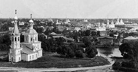 Kashin 1909.jpg