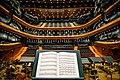 Katowice concert hall (Unsplash).jpg
