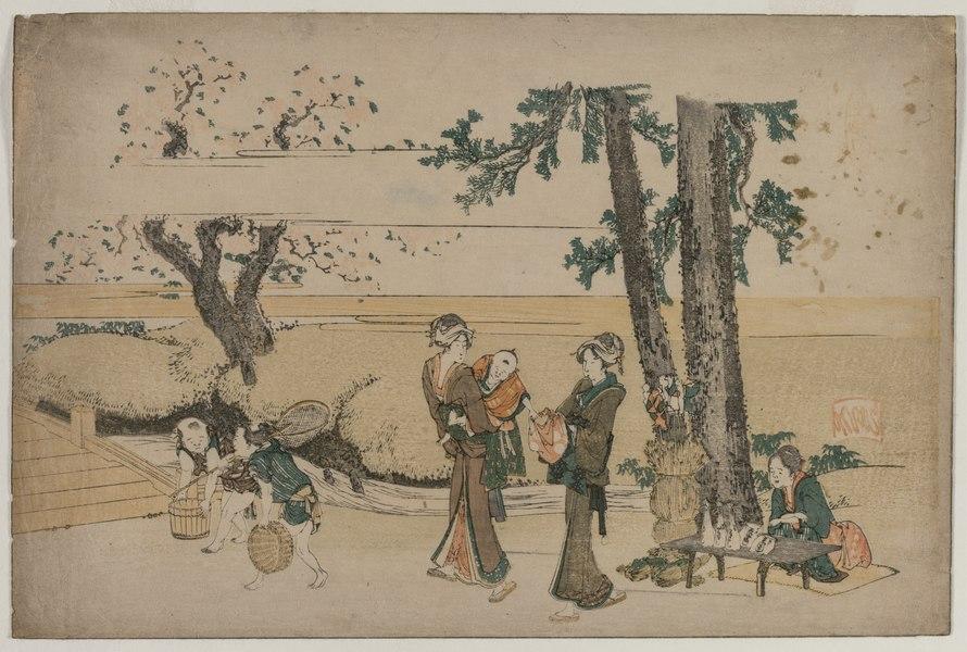 katsushika hokusai - image 9