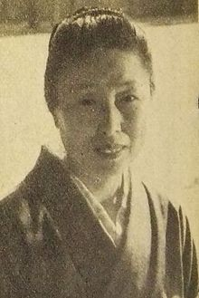 Description de l'image Kawakita Kashiko.jpg.