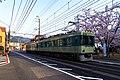 Keihan 702 in Otsu (49763326093).jpg