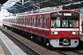 Keikyu 1500 Series - Flickr - Kentaro Iemoto@Tokyo.jpg