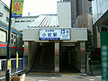 Keisei-main-line-Koiwa-station-south-entrance.jpg