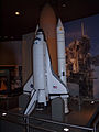 Kennedy Space Center 75.JPG