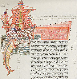 Kennicott Bible, folio 305r - Jonah being swallowed by the fish.