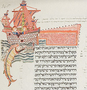 Jonah - Illustration of Jonah being swallowed by the fish from the Kennicott Bible, folio 305r (1476).