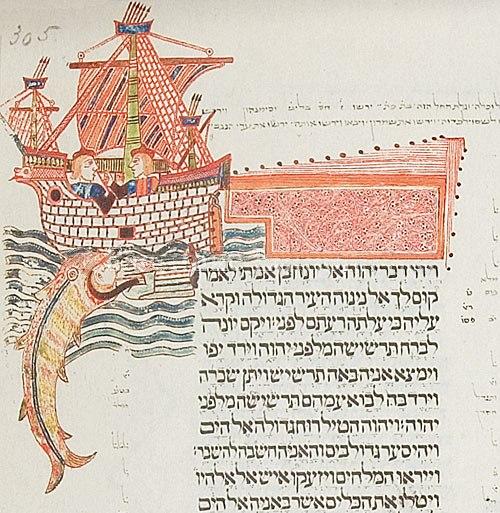 Kennicott Bible 305r.l