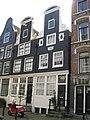 Kerkstraat 34 Amsterdam.jpg