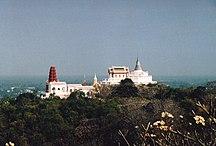 Phetchaburi Province-History-Khao Wang