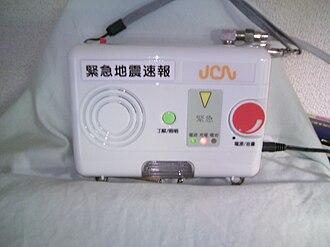 Earthquake Early Warning (Japan) - Rental JCN EEW receiver for Funabashi-Narashino