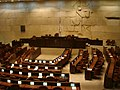 Knesset Hall.JPG