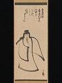 Konoe Nobutada - Tenjin Traveling to China - 2015.300.72 - Metropolitan Museum of Art.jpg