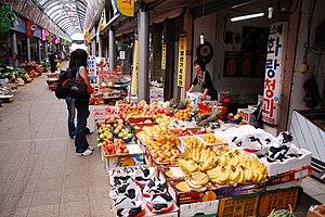 Seongdong market - Image: Korea Gyeongju Seongdong Market Fruit shop 01