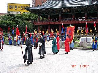 Bosingak - Image: Korea Seoul Bosingak 02