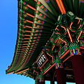 Korean Friendship Bell Roof.JPG