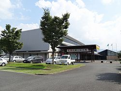 Kosa Town Office 2012.JPG