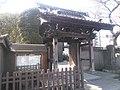Koufukuji sanmon.jpg