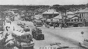 Koza riot - The site of the riot roughly 15 years prior, c. 1955.